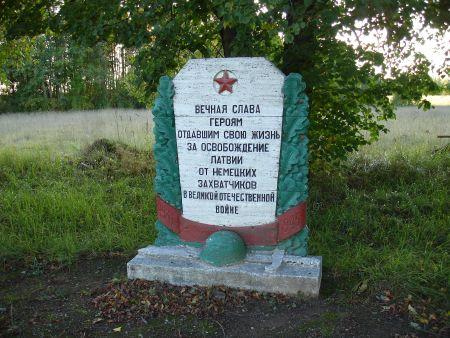 Памятник на братском кладбище (Эзерини, волость Ирлавас)